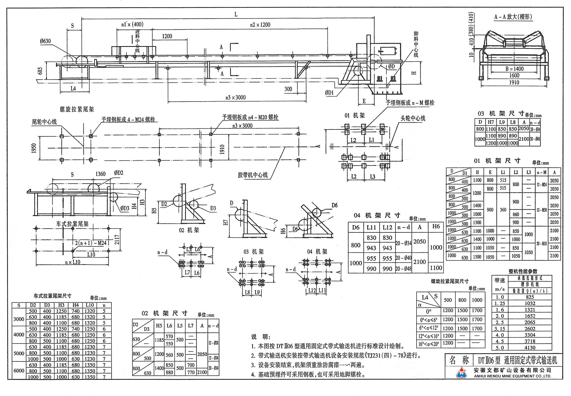 Drag Chain Conveyor Design Pdf
